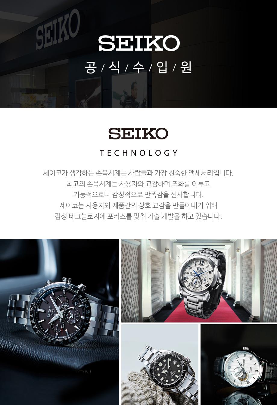 세이코(SEIKO) [세이코공식스토어] QXC237ZSEIKO 벽시계/본사직영